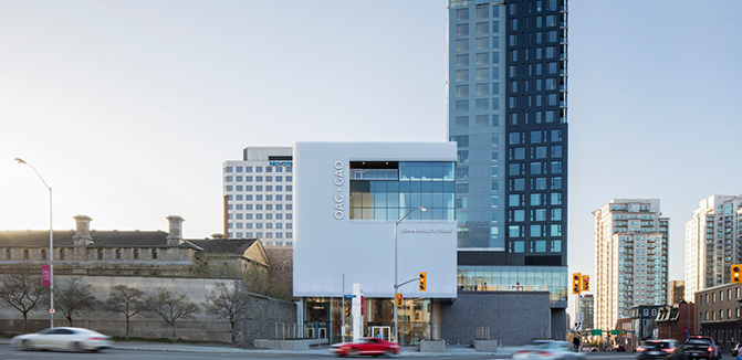 Ottawa Art Gallery - Architecture